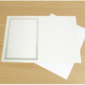 Silver Foiled Card Blank