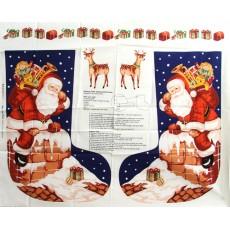 Extra Large Christmas Stocking