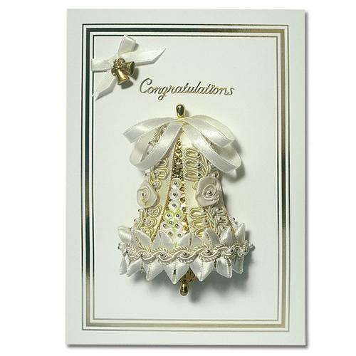 Congratulation Bell Cream/Gold
