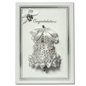 Congratulation Bell White/Silver