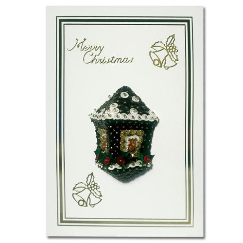 Merry Christmas Lantern