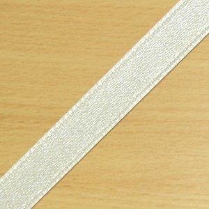 7mm Satin Ribbon Cream