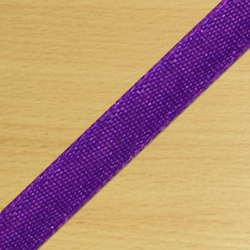 7mm Satin Ribbon Mauve